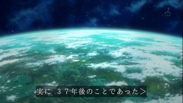 220743c9-s.jpg
