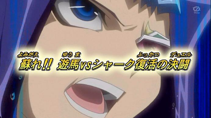 yokoku20121215.jpg