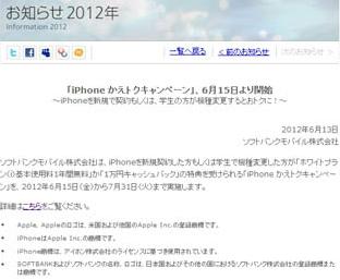 Baidu IME_2012-6-14_21-56-29