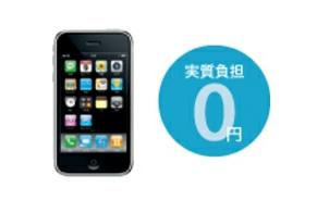 Baidu IME_2012-6-15_17-19-42