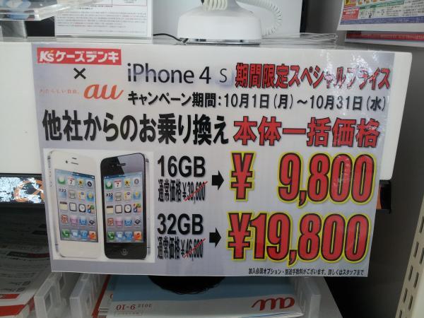 20121008_124213_convert_20121012121556.jpg