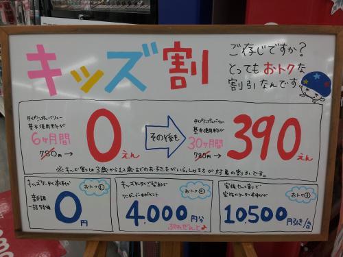 20121201_155350_convert_20121220091054.jpg