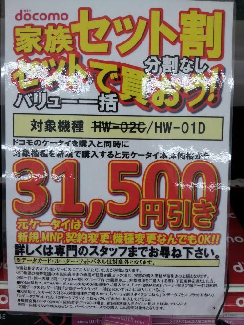 20121222_105200_convert_20121222195059.jpg