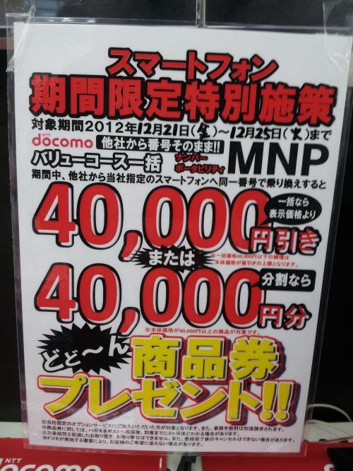 20121222_105211_convert_20121222190905.jpg