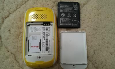 20130105_135506_convert_20130105183355.jpg