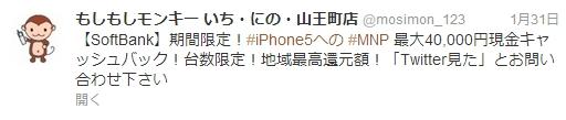 Baidu IME_2013-2-1_22-5-17