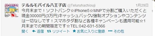 Baidu IME_2013-2-1_22-27-9
