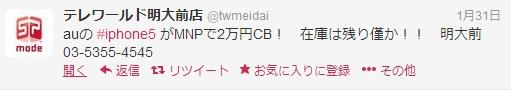 Baidu IME_2013-2-1_22-46-28