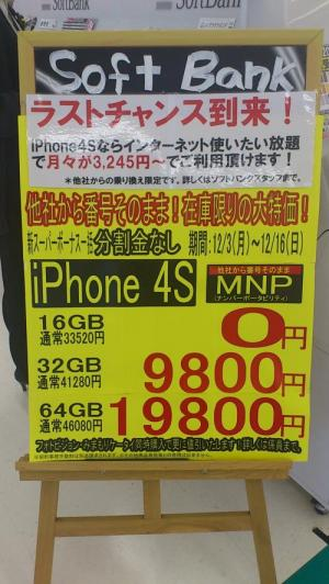 DSC_0168_convert_20121205133525_convert_20121205134334.jpg