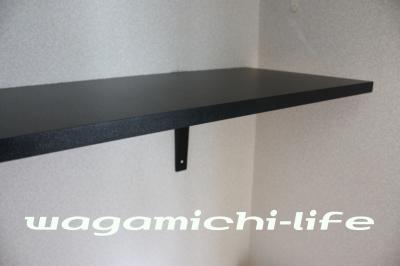 IMG_4660_convert_20120504203836.jpg