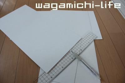 IMG_5090_convert_20120531180833.jpg
