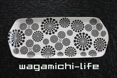 IMG_5431_convert_20120713145749.jpg