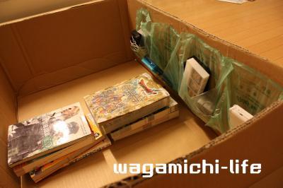 IMG_5503_convert_20120726110049.jpg