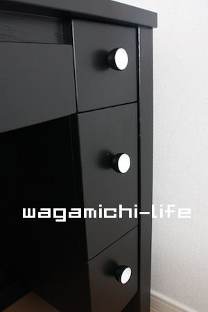 IMG_6895.jpg