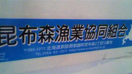 2012082810160000.jpg