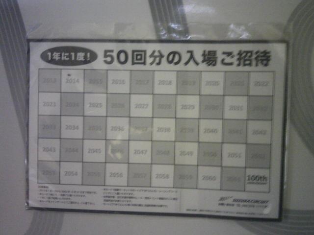 CA05ZHI9.jpg