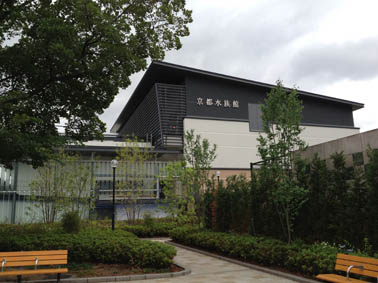 京都水族館 2
