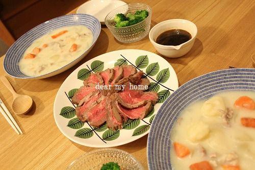 2013.11.4お夕飯