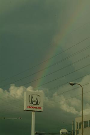 rainbow120821-2