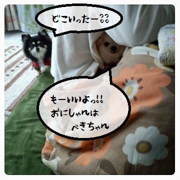20140120_125449.jpg