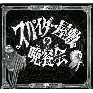 2012supaida-.jpg