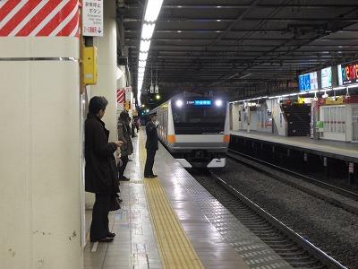 中央特快で新宿へ