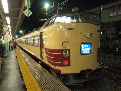 新潟駅9番線に到着