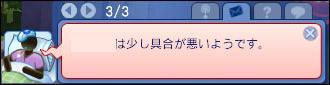 kazemako.jpg