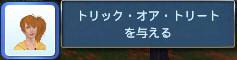 trickmami.jpg