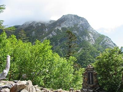 仙水峠から見る摩利支天1