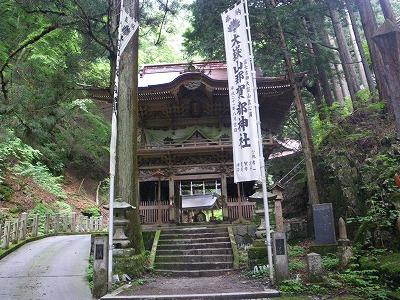 大嶽山那賀都神社