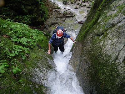 水流を登る
