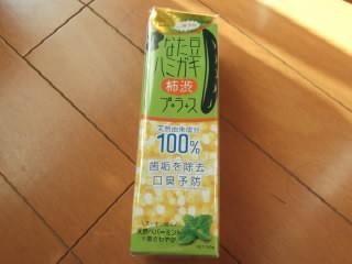 なた豆ハミガキ1