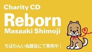 cd320x180.jpg
