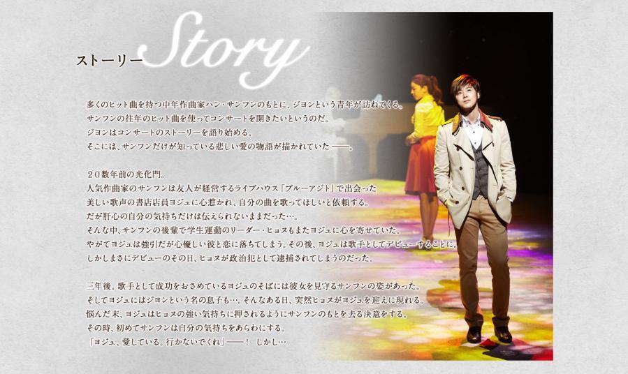txt_story.jpg