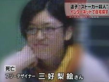 -miyoshi.jpg