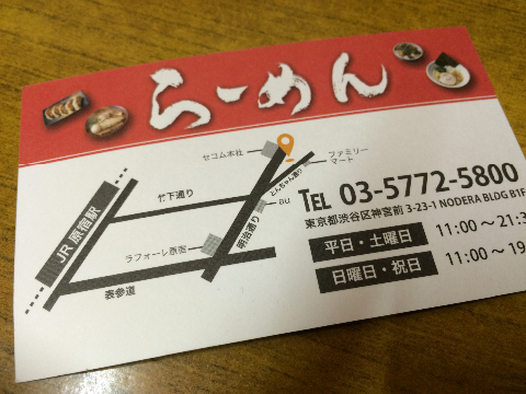 20141003195132de3.jpg