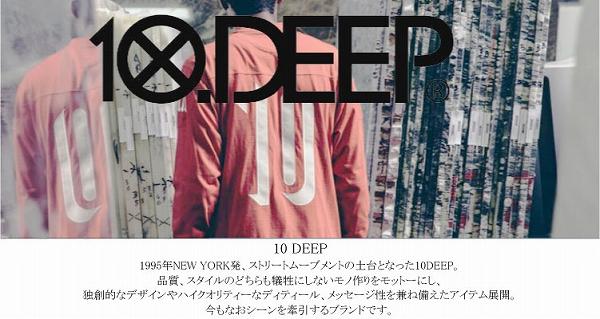 TOP_10DEEP-3.jpg