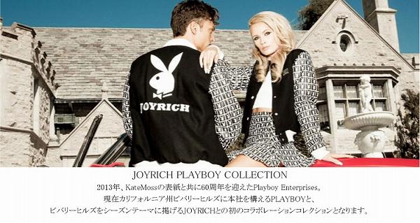 TOP_PLAYBOY-3.jpg