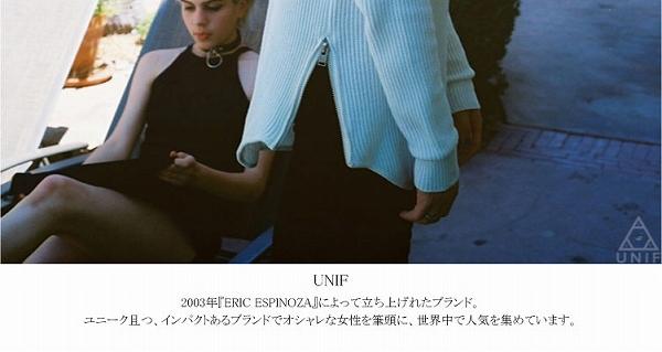 TOP_UNIF_2.jpg