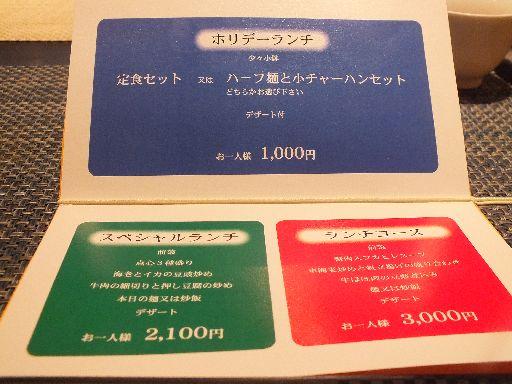 DSCF7609.jpg