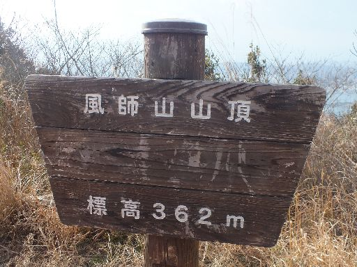 DSCF7683.jpg