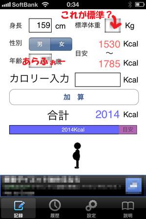 20120602