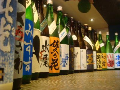 信州地酒2013