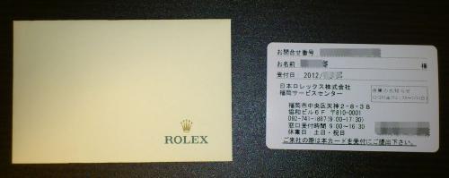 DSC_0751_20121212231057.jpg