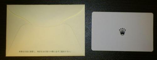 DSC_0752_20121212231057.jpg