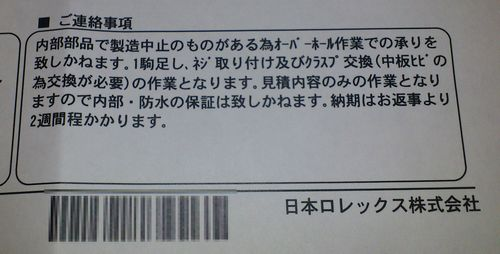 DSC_0755.jpg