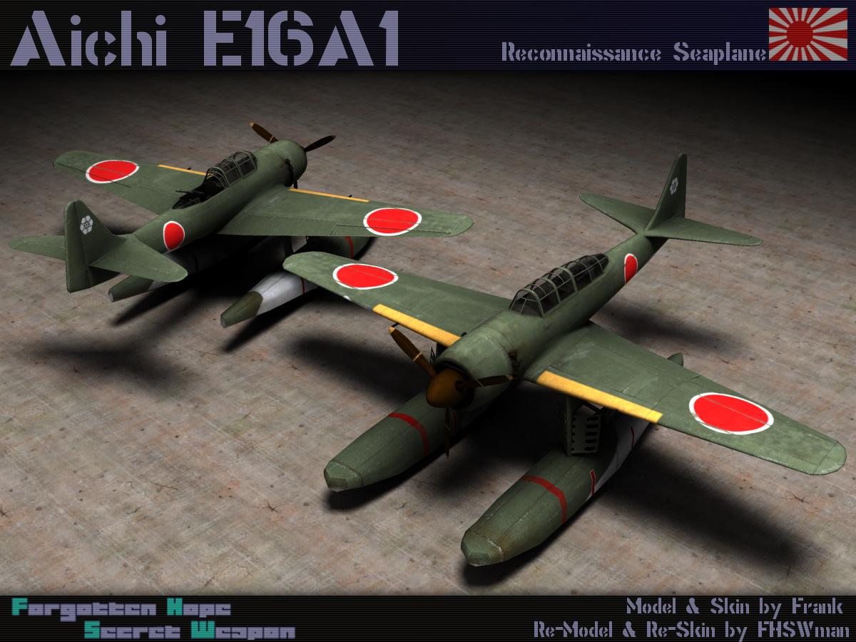 E16A1_render.jpg