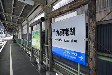 055_54.jpg