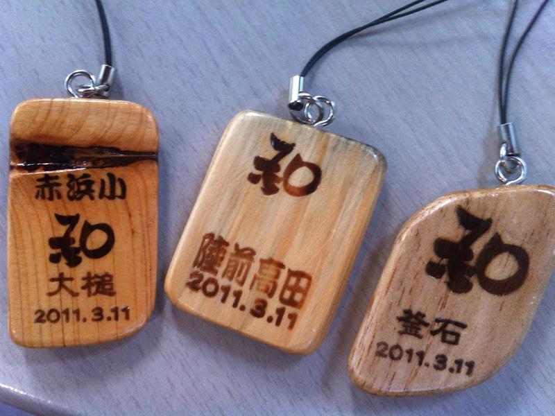 shibu-112101.jpg